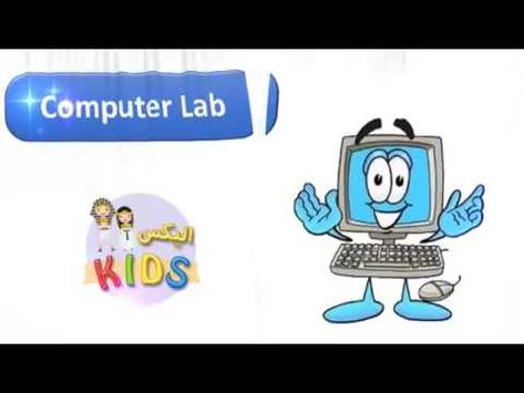 Introduction To Computers Input Units The Unit Educational Service Computer Lab