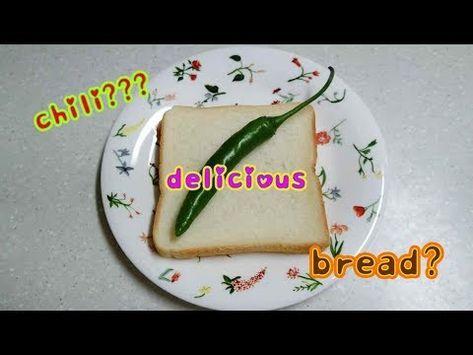 고추토스트2탄::프렌치토스트::식빵요리::토스트로 전부치기::마약토스트::간단요리:: #30 - YouTube
