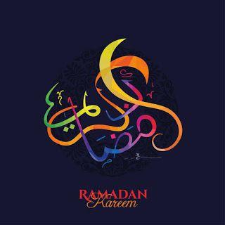 صور رمضان كريم 2021 تحميل تهنئة شهر رمضان الكريم Ramadan Kareem Vector Ramadan Ramadan Kareem
