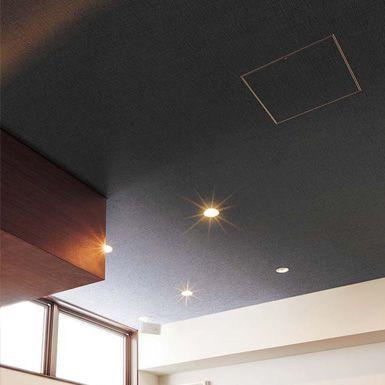 サンゲツ壁紙 天井 壁紙 クロス ウォールシールの販売 スタイル