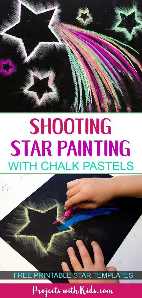 Dazzling Shooting Star Paintings with Chalk Pastels - A More Crafty Life - Dazzling Shooting Star Paintings with Chalk Pastels Use easy chalk pastel techniques to create shooting star paintings that are out of this world!