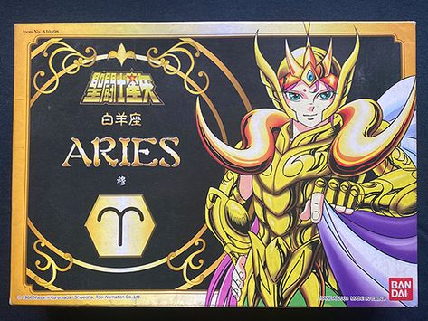 1st Best Ver. Saint Seiya Gold Cloth Poseidon Ryumunadeth LYUMINADES Figure