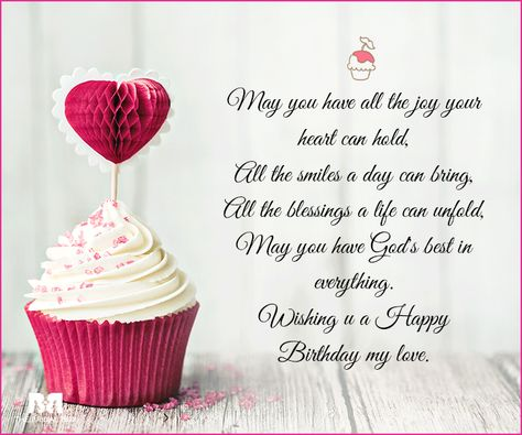 Happy Birthday Love SMS - May You Have It All