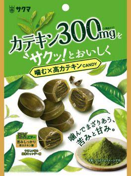 P 00225 噛む 高カテキン のど飴 おいしい 健康