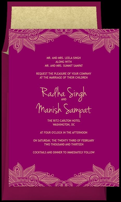 Awesome Carlton Cards Invitation Templates Ideas Wedding Card Wordings Indian Wedding Invitation Wording Indian Wedding Invitation Cards