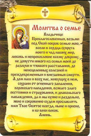 молитвы при финансовых нарушениях Григорис Пантелеевич