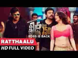 Ammadu Lets Do Kummudu Full Video Song Khaidi No 150 Movie Song Bollywood Music Videos Movie Songs Songs