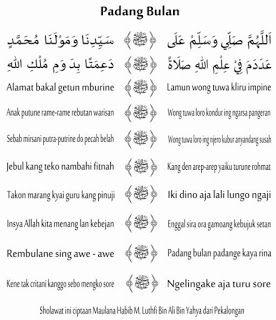 Majalah Dan Artikel Infosais Teks Lirik Syi Ir Shalawat Padang Bulan Mp3 Teks Lirik Agama