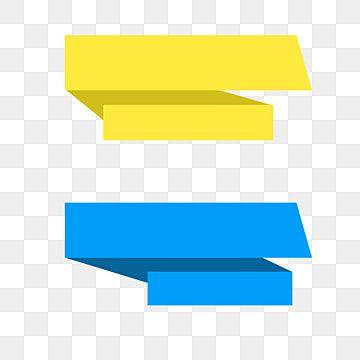 شعار مكافحة ناقلات قالب تصميم الشريط أيقونات القالب أيقونات بانر أيقونات الشريط Png وملف Psd للتحميل مجانا Poster Background Design Banner Template Design Ribbon Design