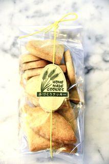 有機レモンクッキー - 元競輪選手 多以良泉己・宇佐美総子が3時間に1つだけ手作りする北鎌倉 天使のパン・ケーキGateau d'ange