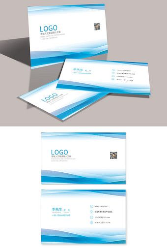 Simple And Large Airflow Line Personal Business Card Design Pikbest Templates Personal Business Cards Design Business Card Design Personal Business Cards