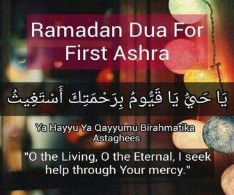ramadan 2nd ashra dua in arabic, teesra ashra ki dua, ramadan ...