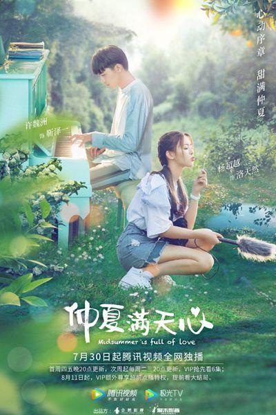 Watch Full Episode Of Midsummer Is Full Of Love 2020 Chinese Drama Dramacool Drama Tv Shows Drama Korean Drama Movies