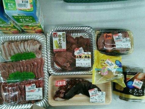 焼肉 材料