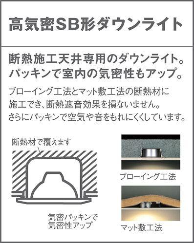 関連画像3 Panasonic ダウンライト Lgb74377lb1 ダウンライト 照明
