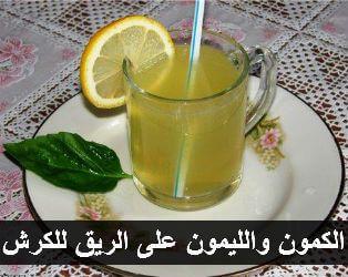 الليمون والكمون لانقاص الوزن Food Moscow Mule Mugs Lemon