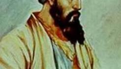 Abu Bakr Al Razi 865 925 Islam And Science History Islamic Heritage