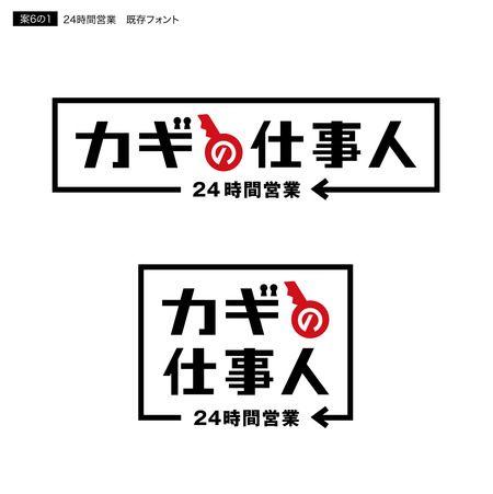 https\/\/wwwlancersjp\/work\/proposal\/4618604?1426486174 Logotype - work proposal