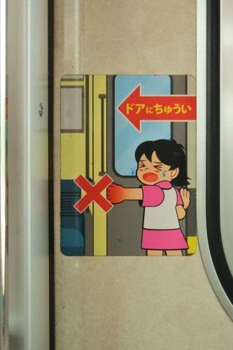 やっと会えた大阪市地下鉄御堂筋線 そして 地下鉄のお嬢ちゃん