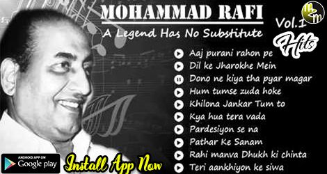 Mohammad Rafi Old Songs