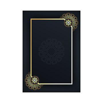 زخارف رمضانية للتصميم