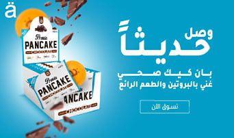 جولد ستاندرد 100 واي بروتين بروتين سبورتر السعودية Protein Pancakes Protein Biscuits Whole Grain Flour
