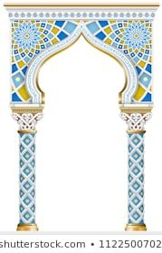The Eastern Arch Of The Mosaic Carved Architecture And Classic Columns Indian Style Decorative Architectural Frame Vector Images Islamic Art Islamic Design