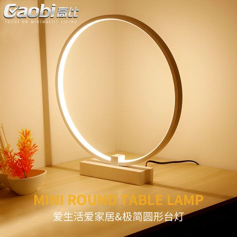 Nordic table lamp simple abajur creative LED bedroom bedside
