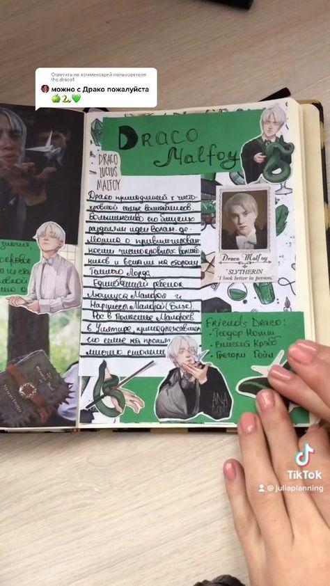 Draco Malfoy Harry Potter Video In 2021 Harry Potter Journal Scrapbook Harry Potter Art