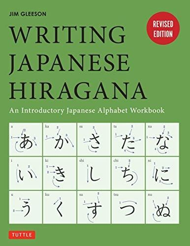 Writing Japanese Hiragana: An Introductory Japanese Language Workbook: Learn and Practice The Japanese Alphabet - Default
