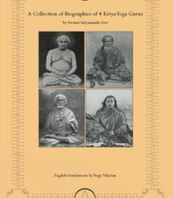 A Collection Of Biographies Of 4 Kriya Yoga Gurus Pdf Kriya Yoga Yoga Guru Kriya