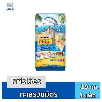 ถ กส ด Friskies Seafood Sensations ฟร สก ส ซ ฟ ดเซนเซช น 19 Kg Pantip ซ อของออนไลน ส นค าค ณภาพด จ ดส งฟร เก บเง นปลายทาง Friskies Seafood Sensati ปลา เซน