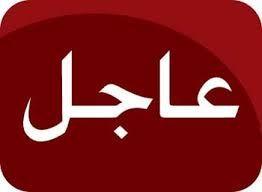 تنقلات جديدة لبعض قيادات الشرطة بوابة صعيد مصر الإخبارية Letters