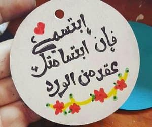 174 Images About كراكيب On We Heart It See More About كلمات ح ب And ﺭﻣﺰﻳﺎﺕ Circle Quotes Flower Quotes Arabic Quotes