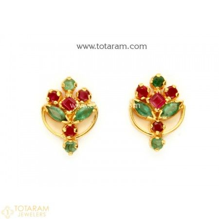 f575f58cd 22K Gold Earrings for Women with Ruby & Emerald - 235-GER8059 - Buy this Latest  Indian Gold Jewelry Design in 4.650 Grams for a low price of $368.85