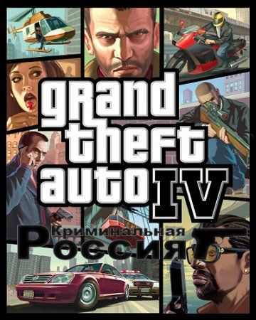Gta San Andreas 2005 скачать торрент на пк Free Pc Games Download Free Pc Games Grand Theft Auto