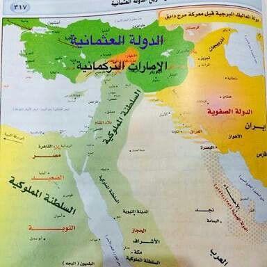 المماليك Egypt History History Egypt