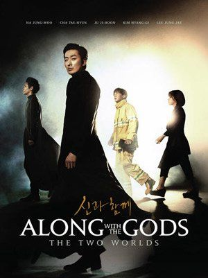 Along With The Gods The Last 49 Days 2018 Eng Sub - Free ...