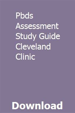 Pbds test study guide pdf free download.