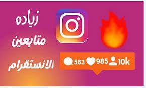 أفضل طرق زيادة متابعين انستقرام Instagram Followers Gaming Logos Instagram