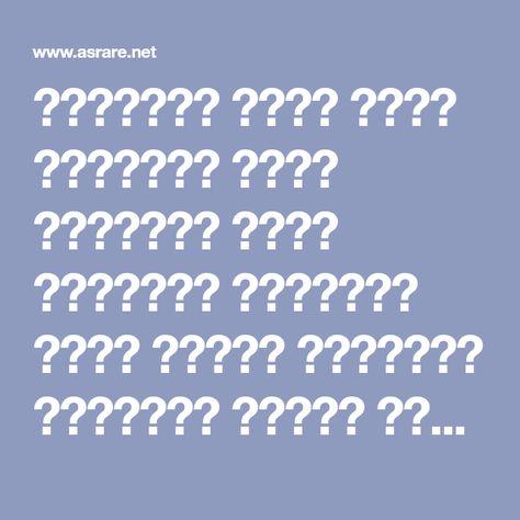 إستخدام خادم سورة الفاتحة سورة الفاتحة خادم الفاتحة إستخدام خادم مخطوط  الفلاحة النبطية الجزء الثاني الانوار في علم الاسرار مخطوط فى الفلك والحساب  مخطوط رسالة في…