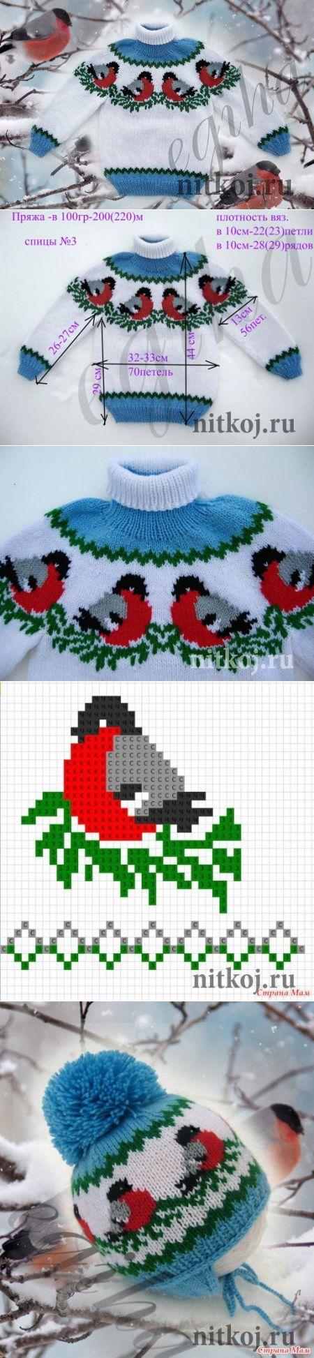 Детский свитер спицами 'снегири на снегу' » ниткой вязаные вещи.