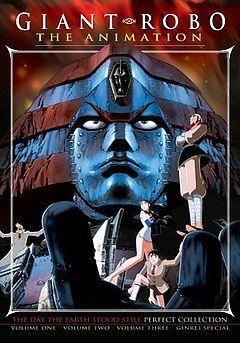 giant robo ova 鉄人 日本 アニメ 戦士