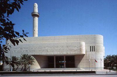 بيت القرآن في البحرين Clip Art Cn Tower Building