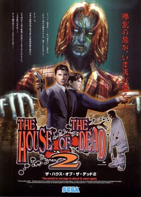 The House Of The Dead 2 Free Download Pc Game Full Version Exe