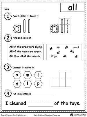 High-Frequency Word AND Printable Worksheet | Learning sight words ...