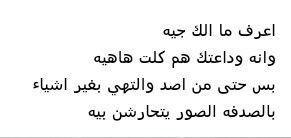 اجمل شعر شعبي عراقي غزل Words Math Tricks Math