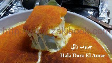 طريقة عمل كنافة نابلسية ناعمة Knafe Recipe Lebanese Desserts Ramadan Desserts