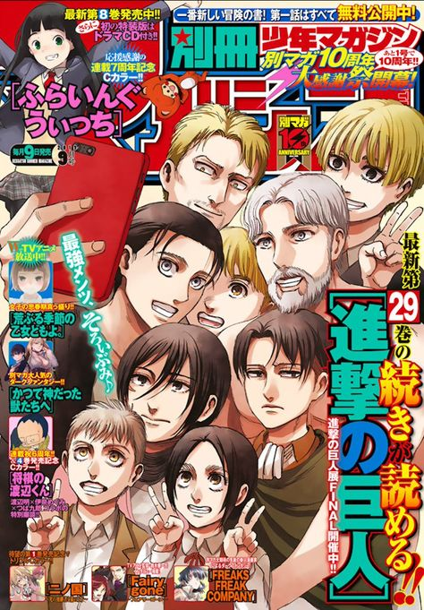 Bessatsu Shonen Magazine cover for the September issue Containing Chapter 120 of Attack on Titan Official release August Attack On Titan Funny, Attack On Titan Anime, Magazine Collage, Magazine Art, Magazine Covers, Manga Covers, Comic Covers, Eren Y Levi, Armin