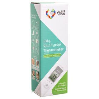 سعر جهاز قياس الحرارة النهدي والدواء Thermometer Personal Care Toothpaste